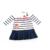 Jean Paul Gaultier Junior Pancake Robe - Babykleid von Gaultier